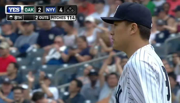 Masahiro Tanaka pitches 7 2/3 innings against the A's, allowing two runs on two hits and striking out six in his fifth win of 2015 on July 9th at Yankee Stadium
